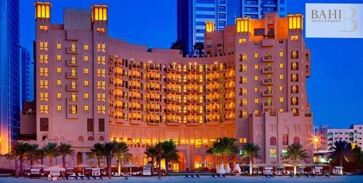 5* Bahi Ajman Palace Stay + Dreamland tickets