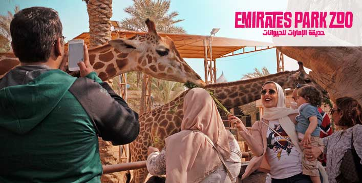 Emirates Park Zoo Entry Tickets + Activities