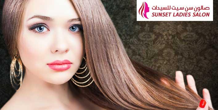 Hair Colour Packages @Sunset Ladies Salon