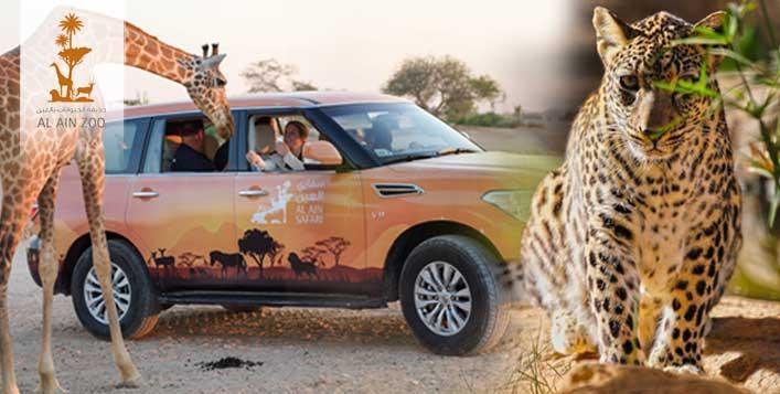 Al Ain Zoo Entry Tickets with Truck Safari