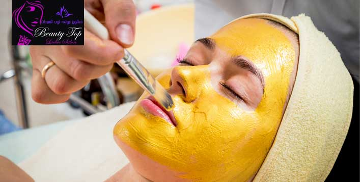 Gold Facial Packages@Beauty Top Ladies Saloon