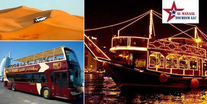 Creek Cruise, Desert Safari or Dubai Bus Tour