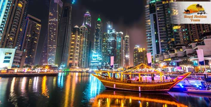 Dinner Dhow Cruise on Dubai Marina