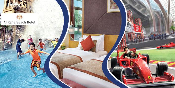 1 Night Getaway to Al Raha Beach Hotel