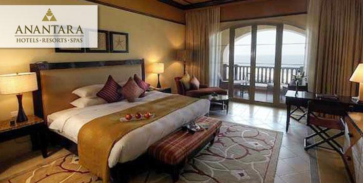 Anantara Sir Bani Yas Al Sahel Villa Resort