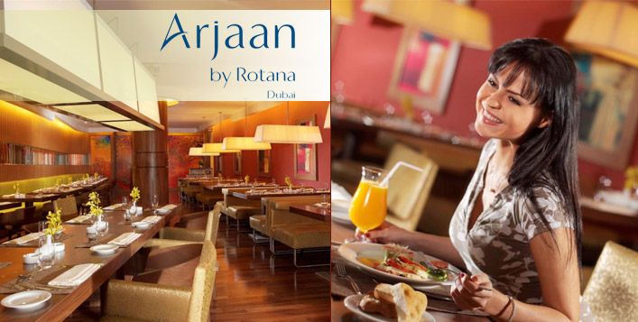 Burjuman Arjaan By Rotana Business Lunch