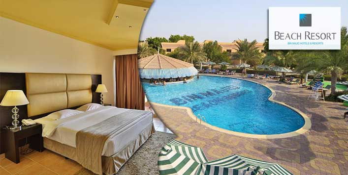 1 or 2 night all-inclusive cabana room stay