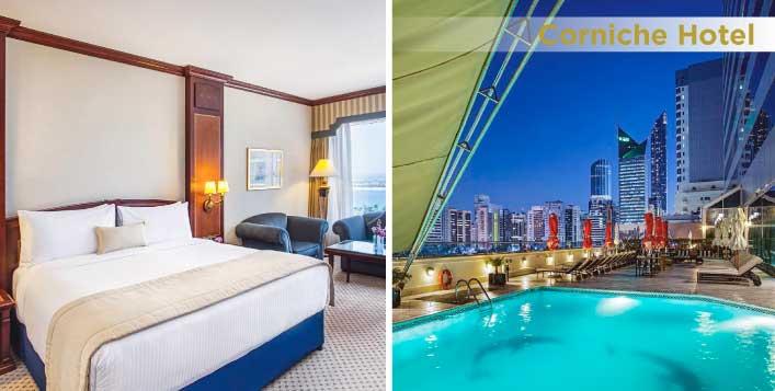 Online Exclusive Dubai + UAE Hotel Deals | Cobone