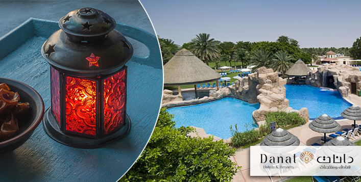 Stay, Suhour or Iftar at Danat Al Ain Resort