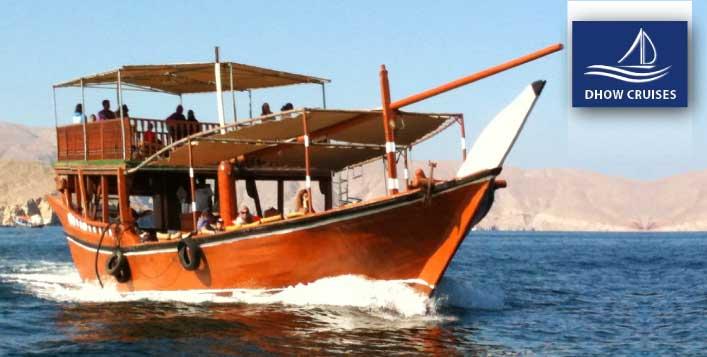 Sky Tours Dmcc Dubai