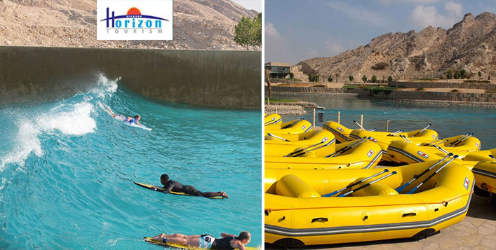 Spend a Night in Al Ain with your Family