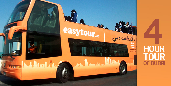 Easy Tour Bus Cobone