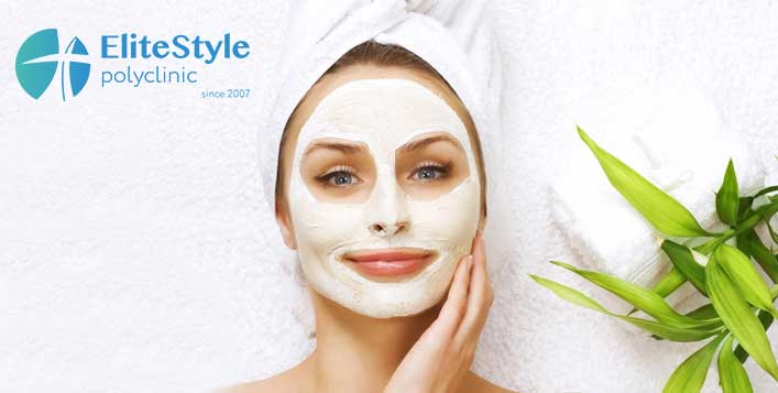 Paraffin Boost Facial @Elite Style Polyclinic