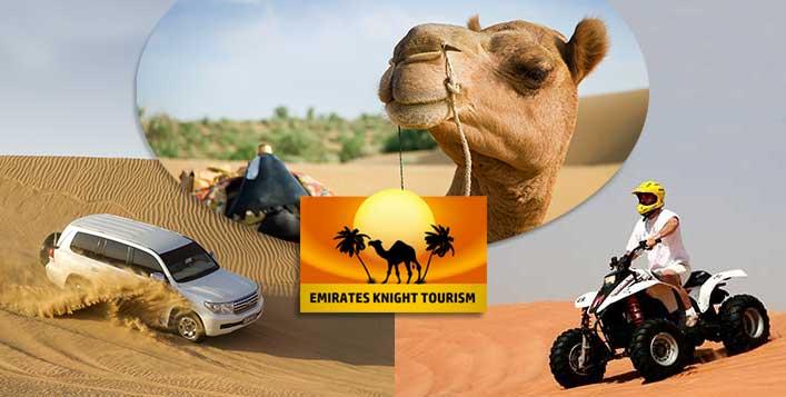 Emirates Knight Tourism Evening Desert Safari