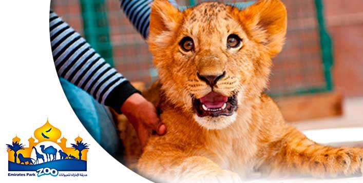 Emirates Park Resort & Zoo Tickets & Stay