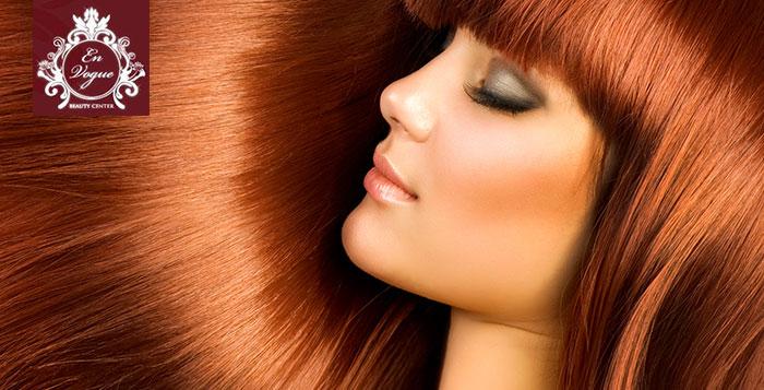 Ultimate hair & beauty package