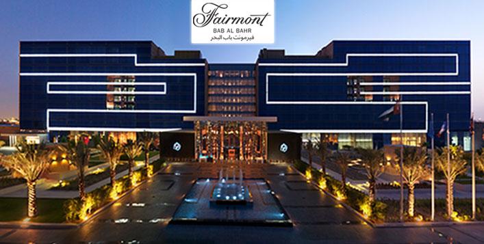 1 or 3 night stay in Abu Dhabi