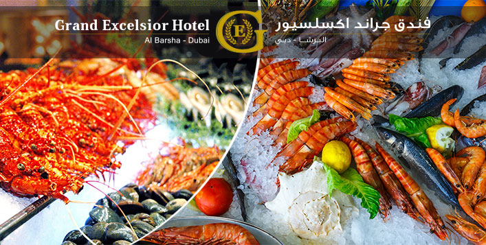 Seafood Open Buffet @Grand Excelsior