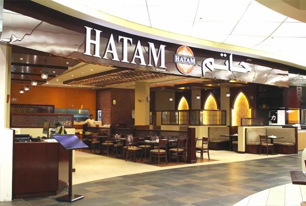 Hatam Restaurant Deira City Centre