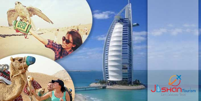 Tour of Dubai - Stay And Activities