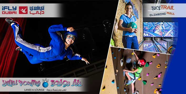 Free fly, sky trail, wall climbing & bowling