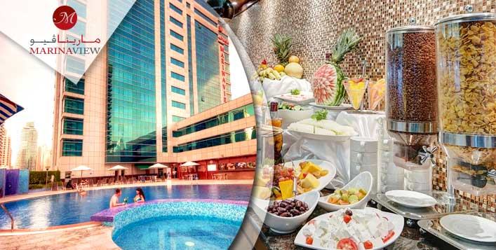Breakfast Buffet + Access to Hotel Facilities