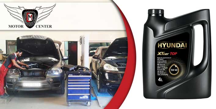 Car Care at Motor Center Maintenance