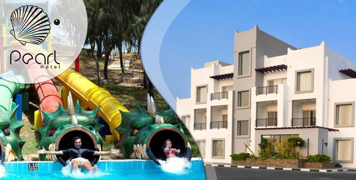 Pearl Beach Hotel Stay + Dreamland Tickets