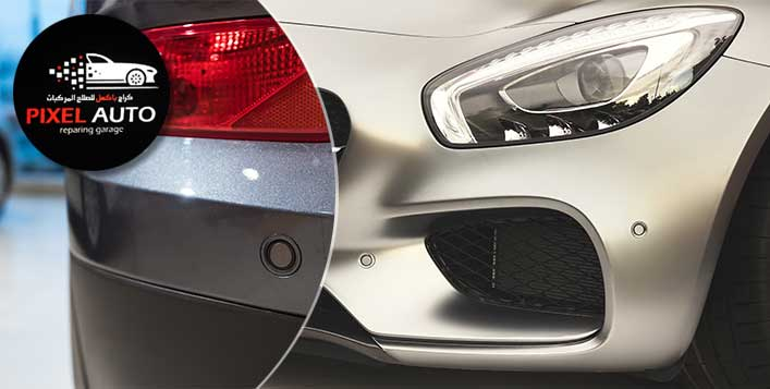 Front or Rear Car Parking Sensors
