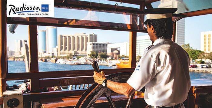 Dhow Cruise - Radisson Blu, Dubai Deira Creek