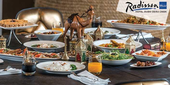 Cafe Italia Dubai Mall Menu