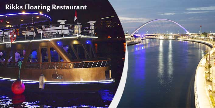 2.5 Hours cruise with dinner; Valid daily