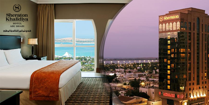 1,2,or 3 Night Eid Al Adha Stay for 2 Adults