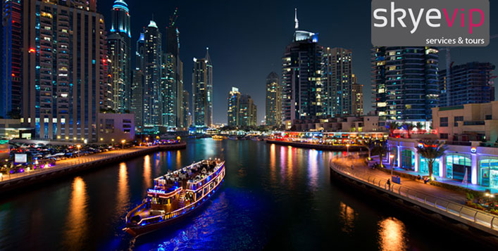 2 Hour Dubai Marina Dhow Cruise by Skye Tours
