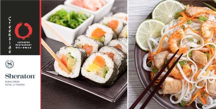 Dinner Buffet @ Creekside Japanese Restaurant