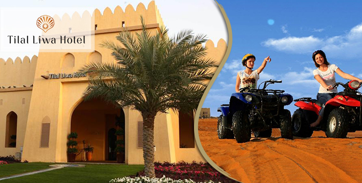 Tilal Liwa Hotel Weekday Stay And Quad Bike