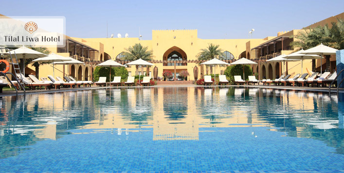 1, 2 or 3 Nights at Tilal Liwa Abu Dhabi