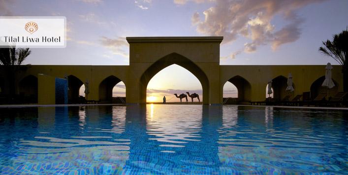 All Inclusive Tilal Liwa Hotel Abu Dhabi Stay