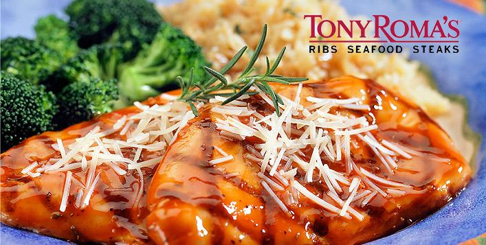 Tony Roma's set menu