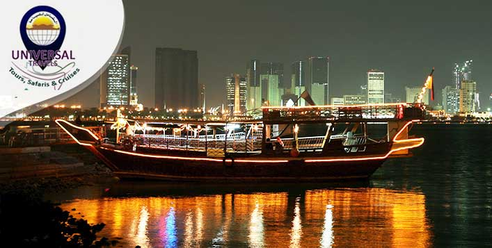 Dhow Cruise By Universal Travel & Tourism