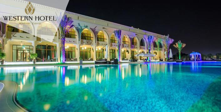 Western Hotel Madinat Zayed Abu Dhabi