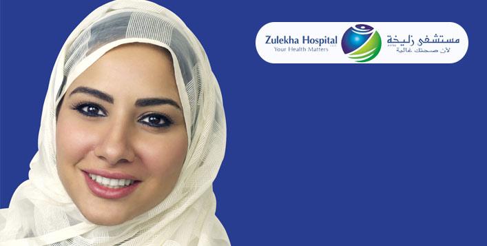 Lasik Eye Surgery at Zulekha Hospital